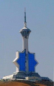 Achgabat tour de la télévision Turkménistan