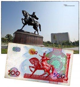 Amir Timur (Tamerlan) 03 square