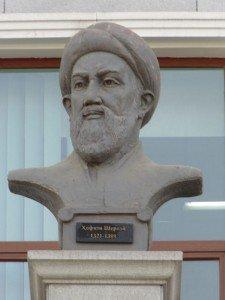 Hafez 1321 - 1389