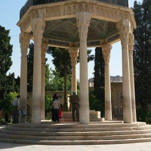 La tombe de HAFEZ à Shiraz