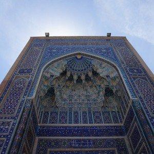 Samarkand médersa