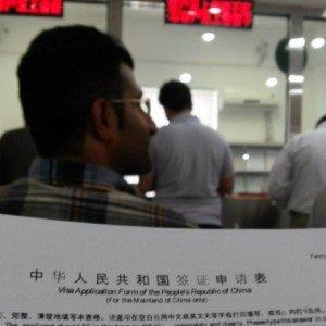 visa pour la Chine à Téhéran