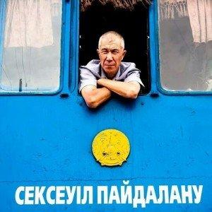 Conducteur de train de fret Aralsk sation