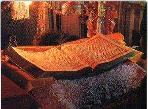 Sri Guru Granth Sahib 02