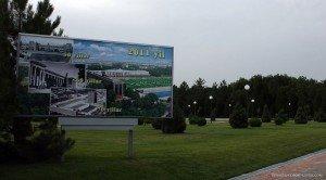 Tachkent 50 ans d'évolution de la place de l'indépendance
