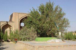 Tombe de Fakhr al Dîn ar Razim à Hérat Afghanistan