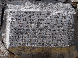 Yerevan Arménie forteresse de Erebouni avec écriture cunéiforme