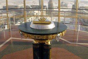 Astana l'intérieur de la boule de Bayterek