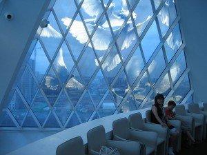 Astana l'intérieur du palais de la paix