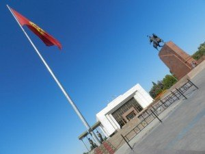 Bishkek Musée National 05
