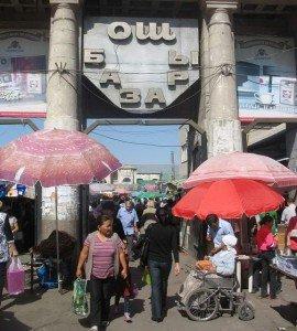 Bishkek Osh Bazaar 01