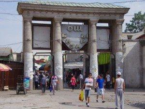 Bishkek Osh Bazaar 01 bis