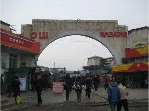 Bishkek Osh Bazaar 05
