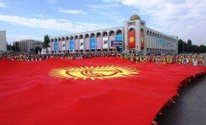 Bishkek place Ala Too 03