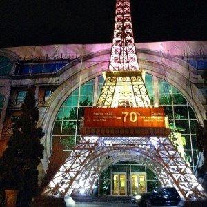 27 08 2014 la tour Eiffel d'Almaty