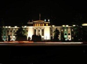 Palais présidentiel ancien 01