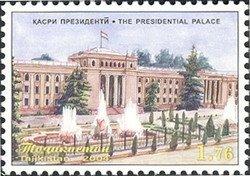 Palais présidentiel ancien 02 timbre du 16 nov 2004