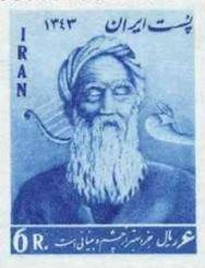 Rudaki  sur un timbre de 1960 iranien 02