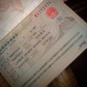 visa pour la chine du 20 août au 20  nov 2014