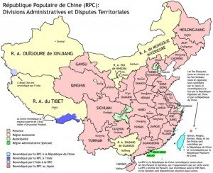 Chine carte des provinces 01