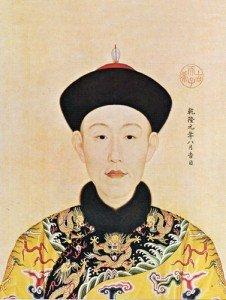 Empereur Qianlong peint pa Guiseppe Castiglione 1736 Jésuite