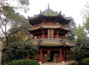 grande mosquée de Xi'an 05