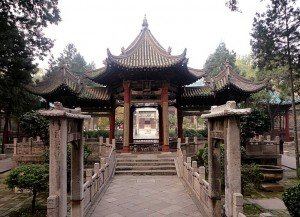 grande mosquée de Xi'an 08