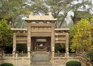 grande mosquée de Xi'an 09