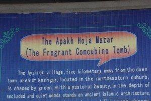 Kashgar 05 Mausolée d'Abakh Khodja