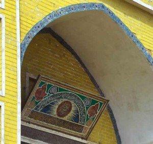Mosquée Id Kah de Kashgar 07 bis extrait ou coupure de Coran sept 2010