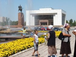 Bishkek place Ala-Too 01
