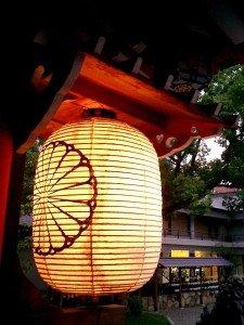 Chochin lanterne en papier avec cadre de bois 01