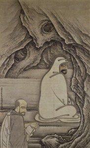 Daruma boddhidharma 02