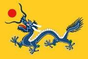 drapeau de la Chine en 1889 sous la dynastie Quing