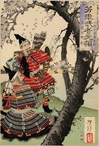 guerrier et cerisiers en fleurs 1885