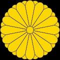 Kiku emblème du Chrysanthème celui de la famille impériale
