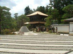 Le pavillon d'argent à Kyoto ginkaku-Ji