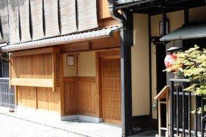 Okyia à Kyoto 04 dans le quartier de Gion