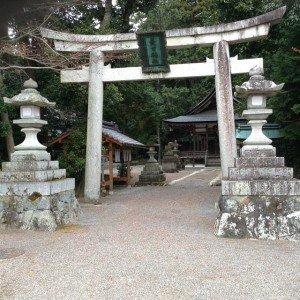 Un sanstuaire le 15 décembre 2014 vers Tokaïdo