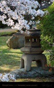 Himeji Ishidoro lanterne de pierre