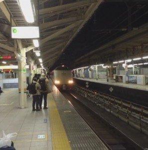 Laurent  01 vidéo Tokyo Station Shinkansen dimanche 4 janvier 2015  à 14 h