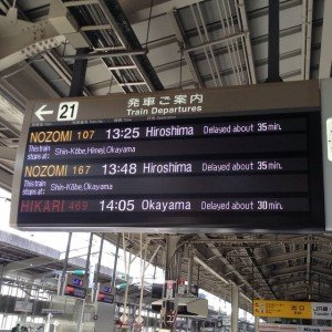 Laurent le 2 janvier 2015 à la gare d'Osaka