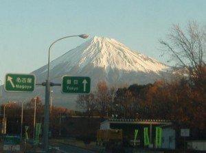 Mont Fuji par la route 03