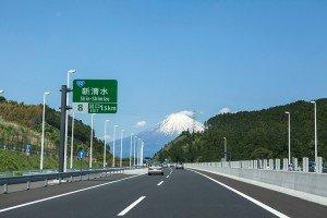 Mont Fuji par la route 05