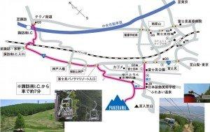 Mont Fuji par la route 07