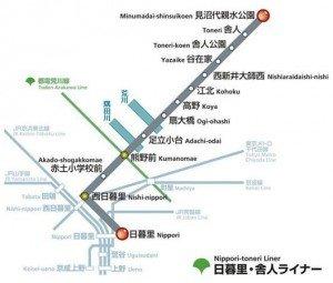 Tokyo Nippori Toneri Liner