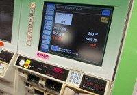 Tokyo machine pour recharger la carte SUICA